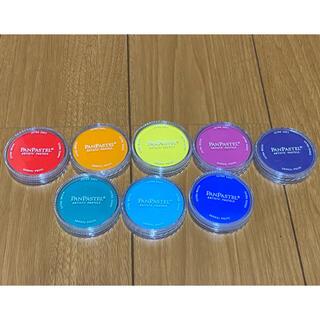 パンパステルPANPASTEL パステル画材 8色セット売り(クレヨン/パステル)