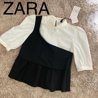 ZARA - 新品タグ付き ZARA ザラ デザイン ブラウス ベスト モノトーン