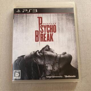 PlayStation3 - サイコブレイク PS3