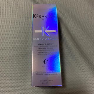 ケラスターゼ(KERASTASE)のブロンドアブソリュ ユイル シカエクストリーム (オイル/美容液)
