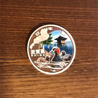 地方自治法施行60周年記念 千円銀貨幣プルーフ貨幣 滋賀県(貨幣)