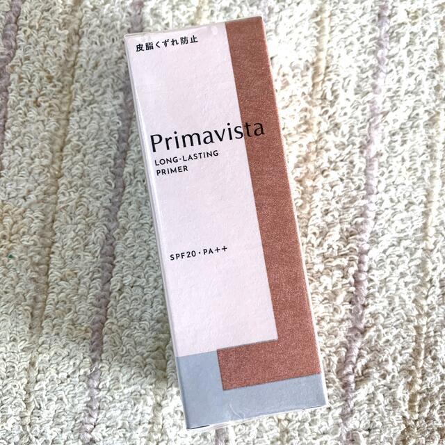 Primavista(プリマヴィスタ)のプリマヴィスタ スキンプロテクトベース 皮脂くずれ防止 化粧下地(25ml) コスメ/美容のベースメイク/化粧品(化粧下地)の商品写真