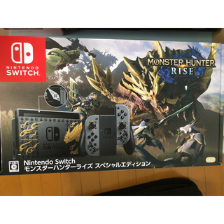 Nintendo Switch - 《9月のみ特別価格!!》モンハンRISE Switchセット