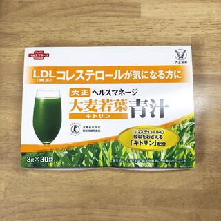 タイショウセイヤク(大正製薬)のヘルスマネージ 大麦若葉青汁 キトサン(青汁/ケール加工食品)