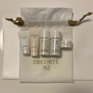 COSME DECORTE - コスメデコルテ AQ エクストラリッチ サンプルセット