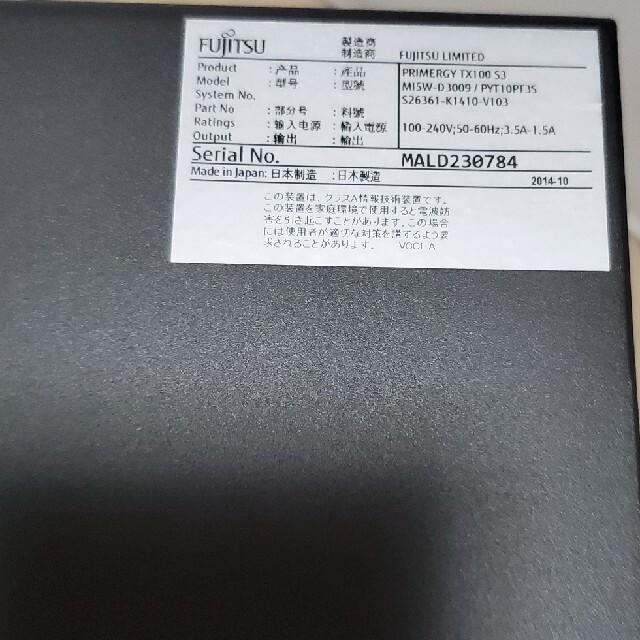 富士通(フジツウ)の【サーバー】富士通 PRIMERGY TX100 S3p スマホ/家電/カメラのPC/タブレット(デスクトップ型PC)の商品写真