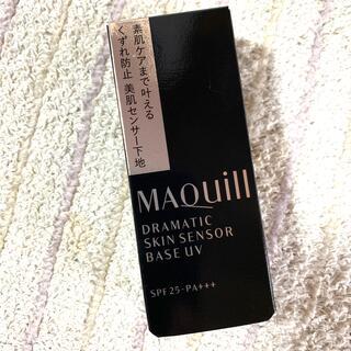 MAQuillAGE - 資生堂 マキアージュ ドラマティックスキンセンサーベース UV(25mL)