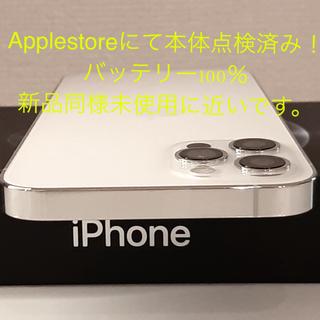 iPhone - (わたち様専用)iphone12pro  本体 おまけ新品9Hガラスフィルム付き