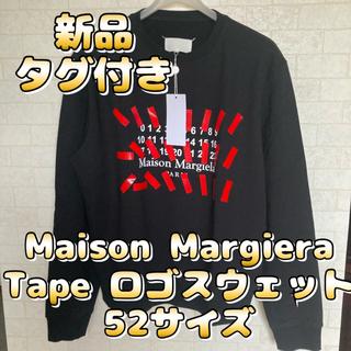 Maison Martin Margiela - 新品 タグ付き Tape Logo スウェット XL