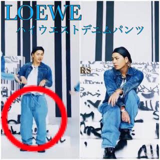 LOEWE - 【登坂広臣着】LOEWE ハイウエストデニムパンツ サイズ48 ワイドジーンズ