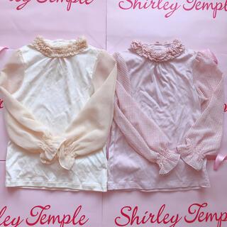 Shirley Temple - シャーリーテンプル トップス 2枚セット
