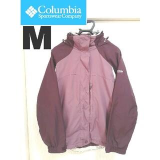 コロンビア(Columbia)の【高性能/VERTEX】コロンビア ピンクマウンテンジャケット(ナイロンジャケット)