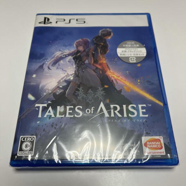 PlayStation(プレイステーション)のTales of Arise テイルズオブアライズ 早期購入特典付き エンタメ/ホビーのゲームソフト/ゲーム機本体(家庭用ゲームソフト)の商品写真