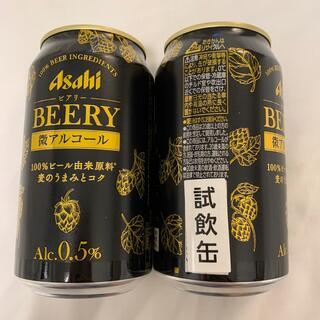 レアな試飲缶アサヒ ビアリー 微アルコール 2本(ビール)