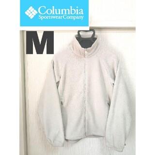 Columbia - 【高性能/VERTEX】コロンビア ホワイト フリース