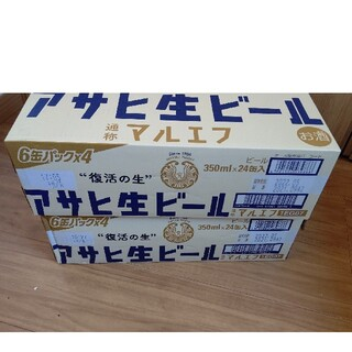 アサヒ(アサヒ)のアサヒ生ビール『マルエフ』350ml × 48缶 (ビール)