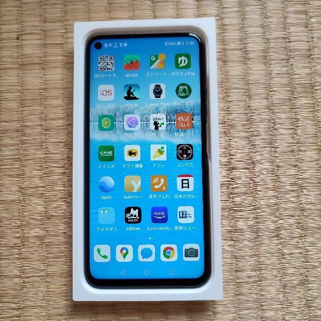 HUAWEI(ファーウェイ)のHUAWEI NOVA 5T  simフリー スマホ/家電/カメラのスマートフォン/携帯電話(スマートフォン本体)の商品写真