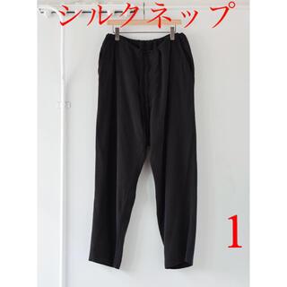 COMOLI - COMOLI 21ss シルクネップ ドローストリング パンツ size1 新品