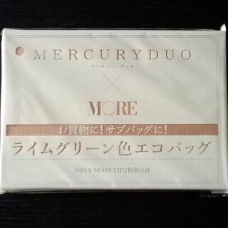 マーキュリーデュオ(MERCURYDUO)のMORE 5月号 マーキュリーデュオ エコバッグ(エコバッグ)
