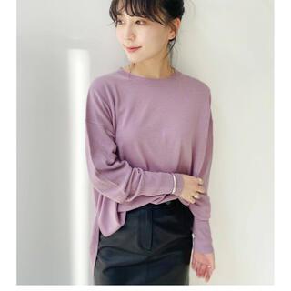 L'Appartement DEUXIEME CLASSE - ★新品タグ付き★サイドスリットニット ピンク
