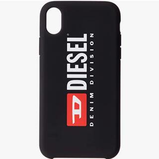 ディーゼル(DIESEL)のDIESEL iPhone XR スマホケース(iPhoneケース)
