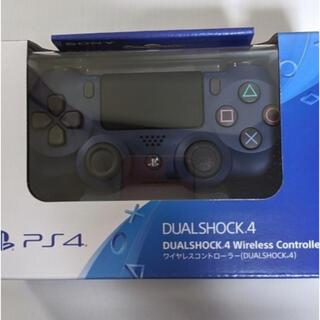 PlayStation4 - 新品未開封品  PS4 ワイヤレスコントローラー 純正 ミッドナイトブルー