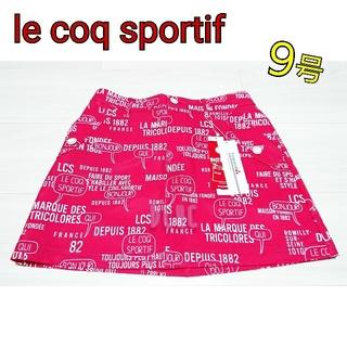 le coq sportif - 【9号】【レッド】ルコック スカート ゴルフウェア レディース