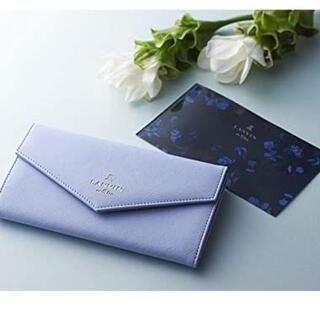 ランバンオンブルー(LANVIN en Bleu)のLANVIN en Bleu ランバンオンブルー エチケットケース&クリアケース(ポーチ)