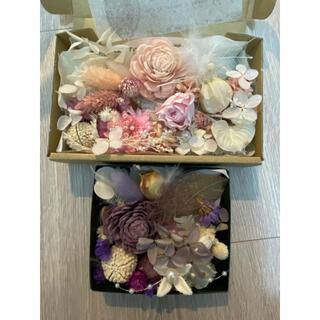 プリザ&ドライフラワー 花材 ピンクボックス(ドライフラワー)