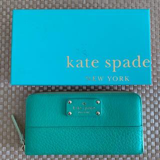 ケイトスペードニューヨーク(kate spade new york)のkate spade 長財布(財布)