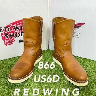 レッドウィング(REDWING)の【安心品質0489】866レッドウイング6Dブーツ24-25送料無料USA(ブーツ)