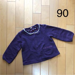 ニシマツヤ(西松屋)のカーディガン 紫色 90(カーディガン)