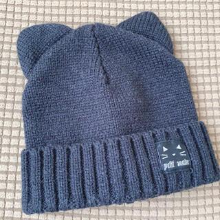 プティマイン(petit main)のプティマイン 猫耳 ニット帽(帽子)