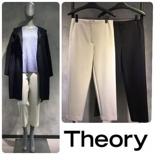 theory - 定価29000円+税*Theory*クロップドスラウチーパンツ*カジュアルパンツ