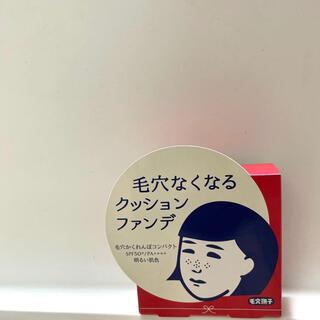 イシザワケンキュウジョ(石澤研究所)の毛穴撫子 毛穴かくれんぼコンパクト明るい肌色(ファンデーション)