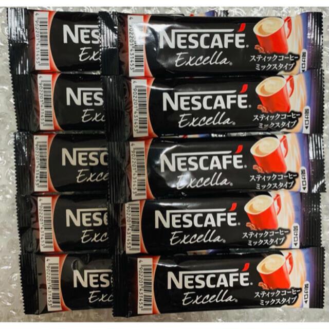 Nestle(ネスレ)のネスカフェ スティックコーヒー  10本入り 食品/飲料/酒の飲料(コーヒー)の商品写真