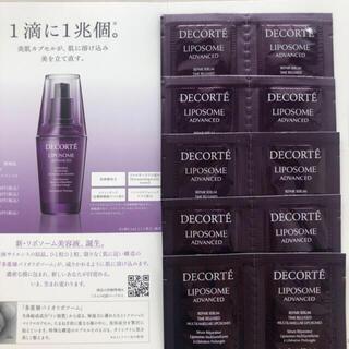 COSME DECORTE - コスメデコルテ リポソーム アドバンスト リペアセラム サンプル×10