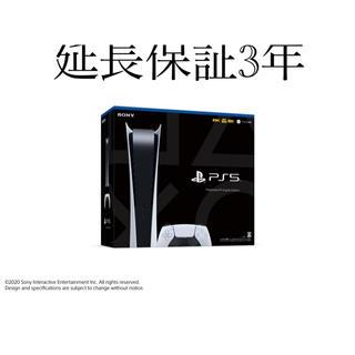 PlayStation - 保証 プレステ5 PS5 PlayStation5 本体 CFI-1000B01