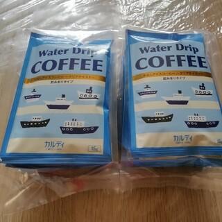 カルディ(KALDI)のカルディ ウォータードリップ(水出し)コーヒー 10袋(コーヒー)