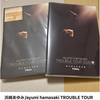 浜崎あゆみ 【DVD】2020〜サイゴノトラブル〜