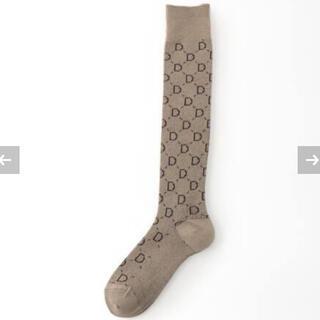 DEUXIEME CLASSE - MUSE de Deuxieme Classe jacgurd socks