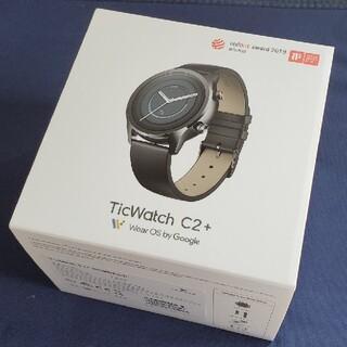 Google - TicWatch C2+ ブラック 1GBメモリ増強版 超美品