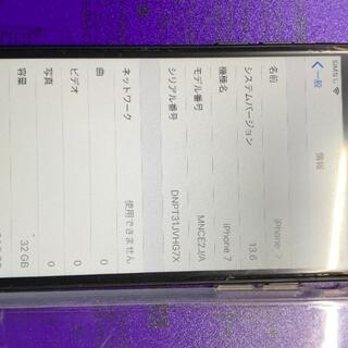iPhone - Apple iPhone7 A1779 (MNCE2J/A) 32GB ブラック
