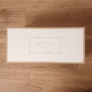 【新品未使用】KH002 KINUJO Hair Dryer モカ キヌージョ