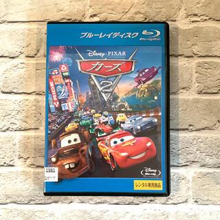 Disney - カーズ2 ブルーレイディスク ディズニーピクサー