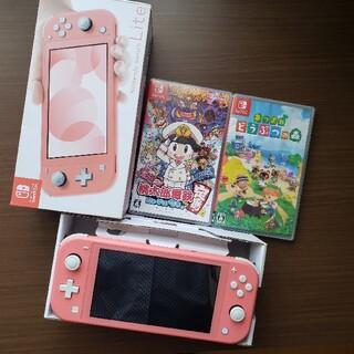 Nintendo Switch - 【ソフト付き!】任天堂SwitchLiteコーラルピンク