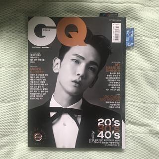 SHINee - SHINee☆キーkey表紙☆韓国雑誌GQ