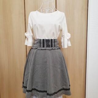 アクシーズファム(axes femme)のアクシーズファム グレースカート(ひざ丈スカート)