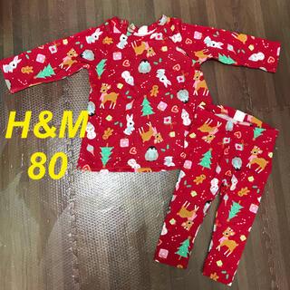 エイチアンドエム(H&M)のH&M クリスマス柄 パジャマ ルームウェア(パジャマ)
