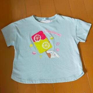 サンリオ(サンリオ)の【新品タグ付】シナモンロール スパンコール リバーシブル Tシャツ 120(Tシャツ/カットソー)